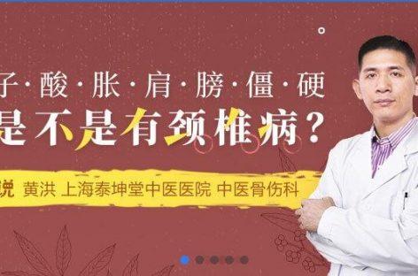 Un start-up din China în valoare de 6 miliarde de dolari vrea să devină un Amazon al serviciilor de sănătate