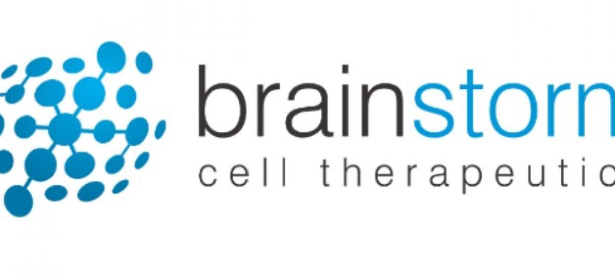 O companie israeliană testează un tratament pentru scleroză laterală amiotrofică dezvoltat prin bioinginerie, care ar putea îmbunătăți starea pacienților