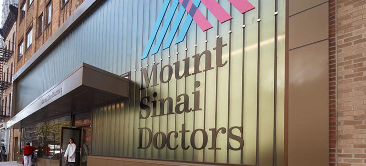 Rețeaua medicală Mount Sinai din SUA deschide un Institut de Sănătate Digitală împreună cu o universitate germană