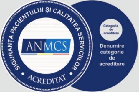 ANMCS a încadrat în categorii de acreditare 11 spitale din România în decembrie; două unități medicale nu au reușit să obțină acreditarea