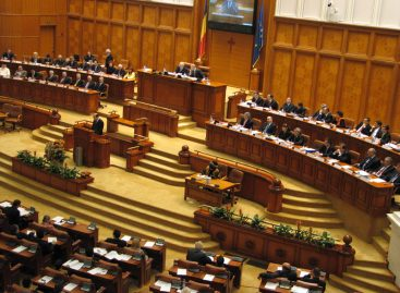 Parlamentul a înființat un grup pentru combaterea cancerului în România
